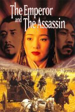 The Emperor and the Assassin - 1998