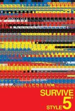 Survive Style 5+ - 2004