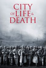 City of Life and Death - 2009