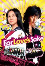 For Love's Sake - 2012