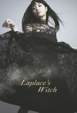 Laplace's Witch - 2018