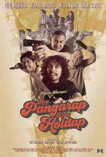 Ang Pangarap Kong Holdap - 2018
