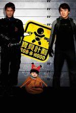 Rob-B-Hood - 2006