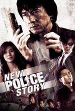 New Police Story - 2004