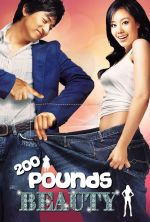 200 Pounds Beauty - 2006