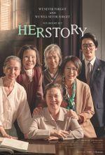 Herstory - 2018