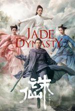 Jade Dynasty - 2019