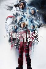 The Wandering Earth - 2019