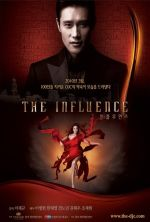 The Influence - 2010
