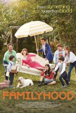 Familyhood - 2016