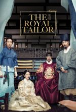 The Royal Tailor - 2014
