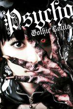 Gothic & Lolita Psycho - 2010