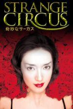 Strange Circus - 2005