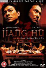 Jiang Hu - 2004