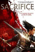 Sacrifice - 2010