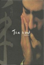 The Hand - 2004