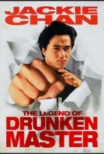 The Legend of Drunken Master - 1994