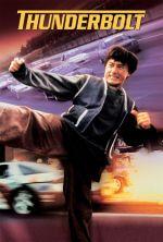 Thunderbolt - 1995