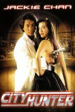 City Hunter - 1993