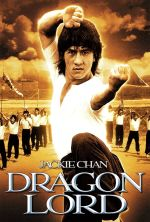 Dragon Lord - 1982