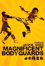 Magnificent Bodyguards - 1978