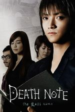Death Note: The Last Name - 2006