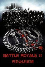 Battle Royale II: Requiem - 2003