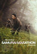 Samurai Marathon - 2019