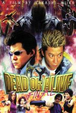 Dead or Alive: Final - 2002