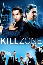 SPL: Kill Zone - 2005