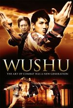 Wushu - 2008