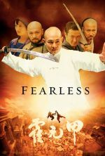 Fearless - 2006