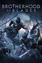 Brotherhood of Blades - 2014