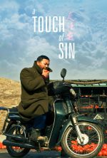 A Touch of Sin - 2013