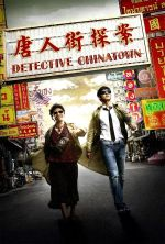 Detective Chinatown - 2015