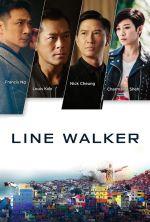 Line Walker - 2016