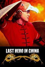 Last Hero in China - 1993