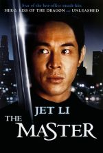 The Master - 1992
