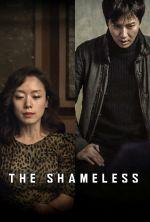 The Shameless - 2015