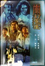 Mr. Vampire 3 - 1987