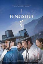 Feng Shui - 2018