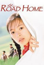 The Road Home - 1999