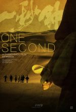 One Second - 2019