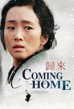 Coming Home - 2014