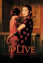 To Live - 1994