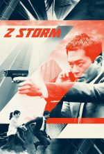 Z  Storm - 2014