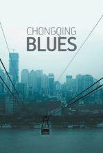 Chongqing Blues - 2010