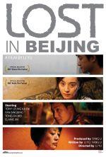 Lost in Beijing - 2007