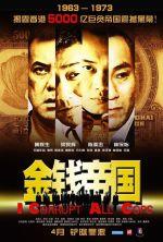 I Corrupt All Cops - 2009