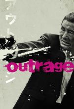 Outrage - 2010
